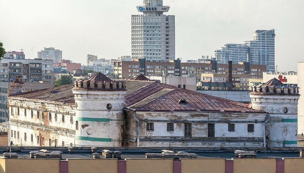 BERYKTET: Fengselet SIZO-1 befinner seg i Pisjtsjalovskij-slottet i Hviterusslands hovedstad Minsk. Det er det eneste stedet i Europa hvor statsautoriserte henrettelser fremdeles finner sted. Foto: Vjasna
