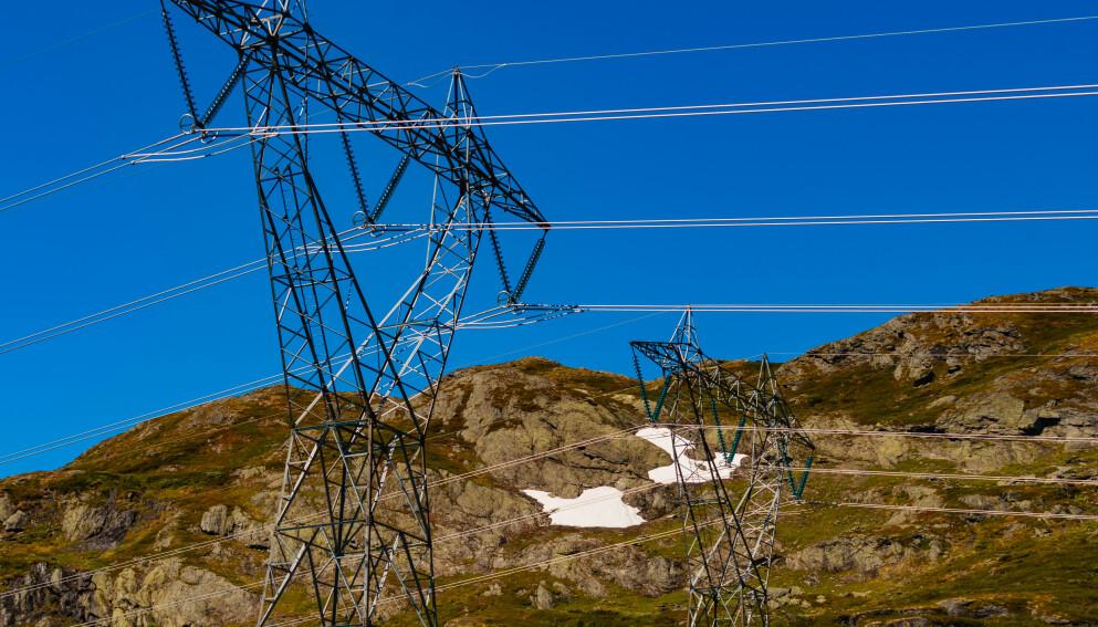 IKKE LOKKETILBUD: Som det første strømselskapet i Norge viser Klarkraft frem alle priser - og gir deg oversikt over hva du faktisk betaler som strømkunde. Foto: NTB