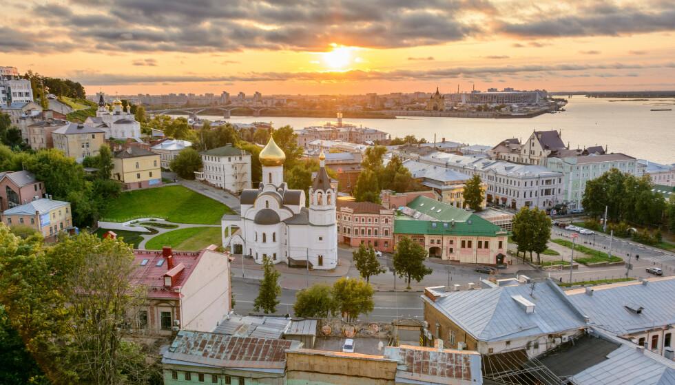 STUDENT: Cathrine Serou (34) studerte jus i Nizjnij Novgorod, øst for Moskva. Lørdag ble hun funnet død. Foto: Maks Ershov / Shutterstock / NTB