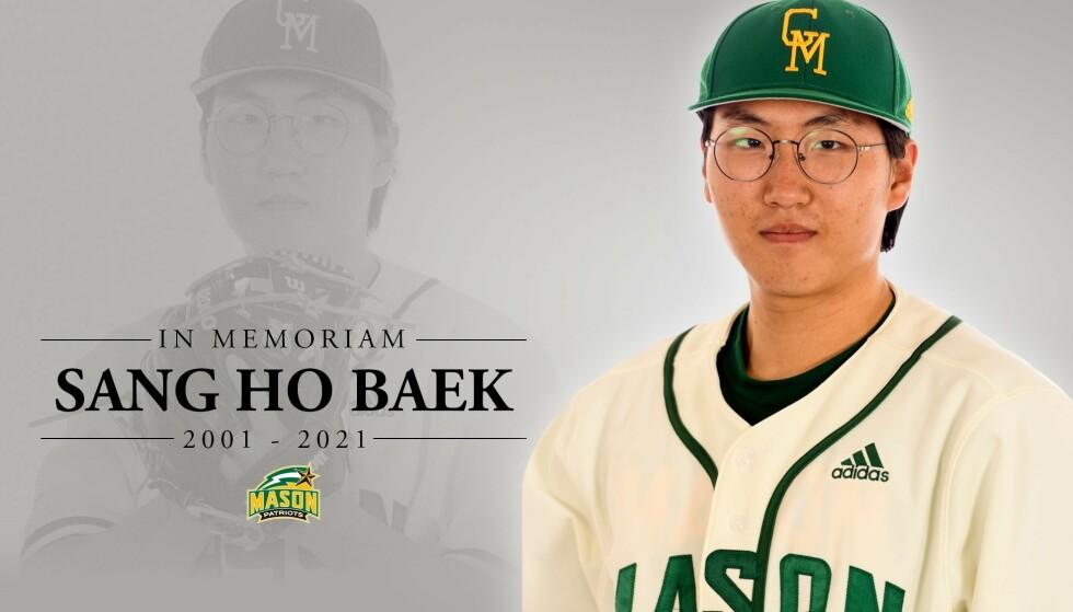 DØD: Sang Ho Baek ble bare 20 år gammel. Foto: Mason Athletics