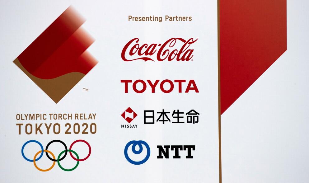 HOVEDSPONSOR: En av hovedsponsorene under de olympiske lekene i Tokyo avlyser de OL-relaterte reklamene sine under lekene. FOTO: Reuters