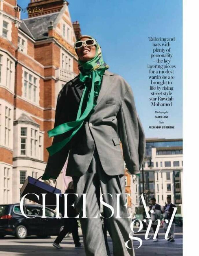 VOGUE-KJENNING: Før moteredaktør-stillingen har Rawdah Mohamed prydet flere sider i både britiske, amerikanske og arabiske Vogue. Foto: VogueS
