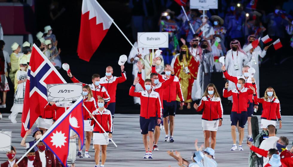 ÅPNING: Det ble vist bilder av laks på koreansk TV, da den norske OL-troppen ble presentert. Det er riktignok andre lands framvisning som vekker sterke reaksjoner. Foto: Shutterstock