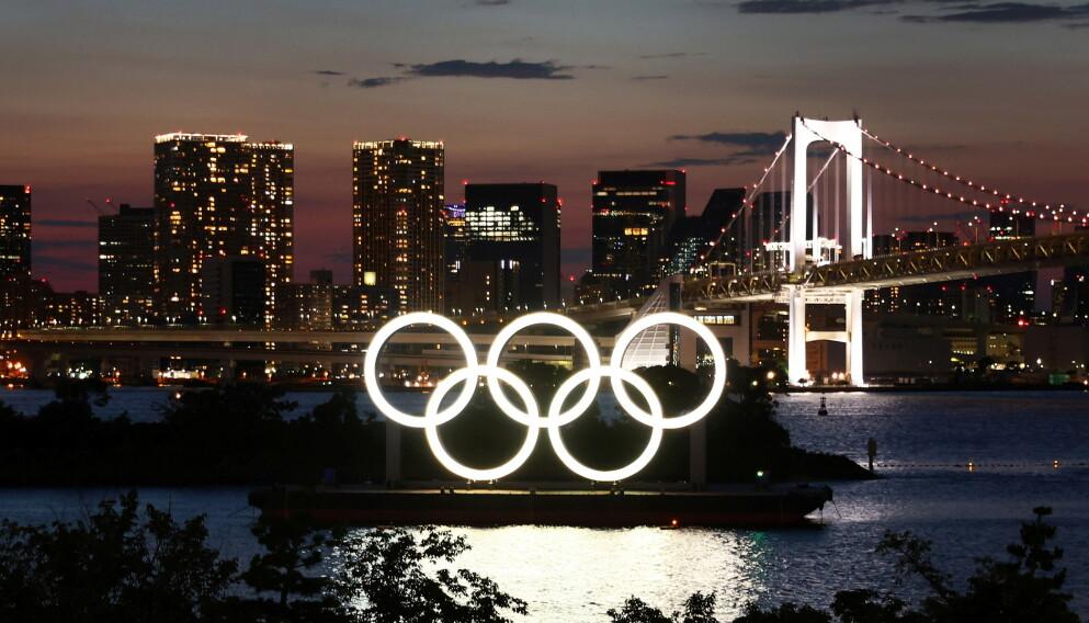 OL-BY: I Tokyo bor det 14 millioner mennesker. Foto: NTB