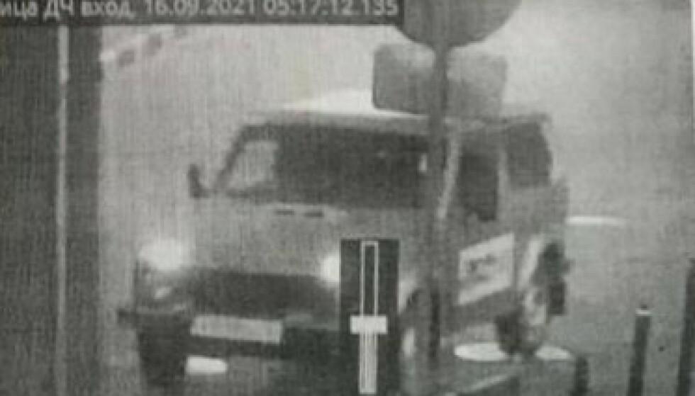 FLUKTBILEN: Etter bombeangrepet skal den mistenkte ha forlot stedet i denne bilen.
