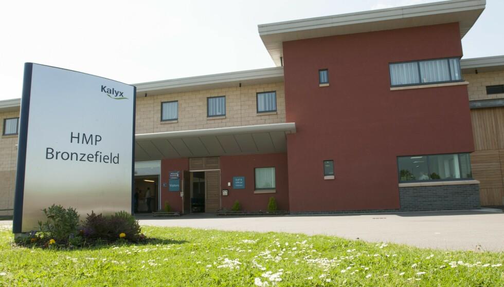 FENGSELET: Inne i Bronzefield fengsel skal en 18 år gammel mor ha født alene. Utfallet fra hendelsen endte i tragedie. Foto: REX (3383008a)/ NTB