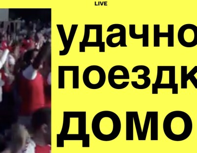 Image: Danskenes frekke melding til Russland