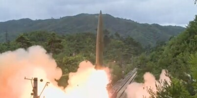 Image: Skal være Nord-Koreas nye våpen